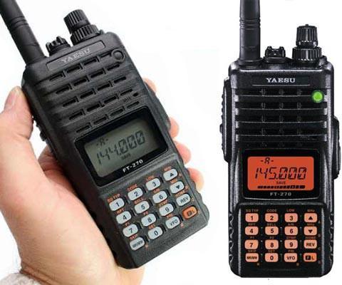 Curso de Radiocomunicaciones - zonas agrestes - VHF - Radio - Antenas